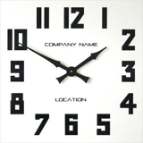 Personalised_clock_1_2__160x160